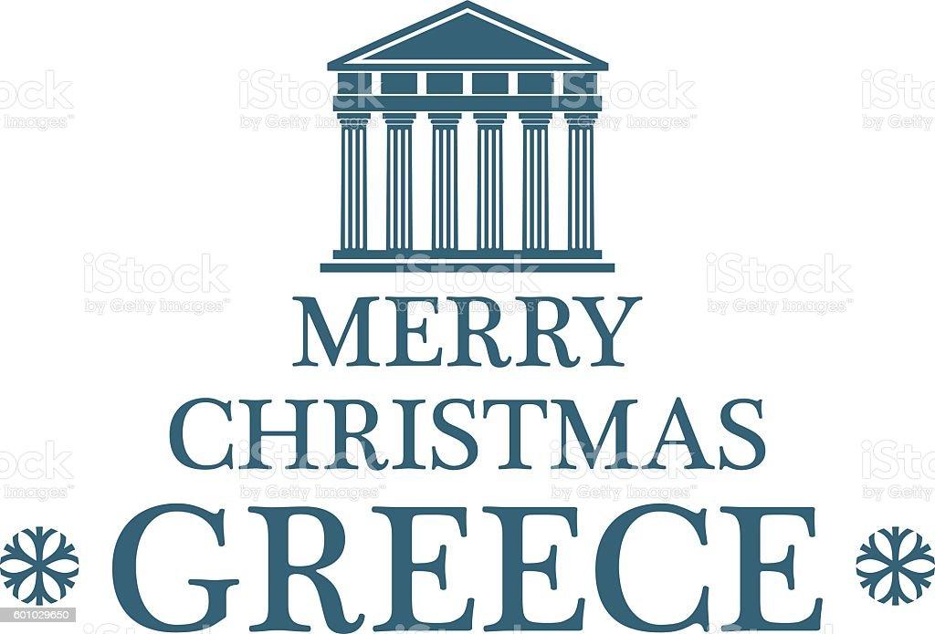 Merry Christmas Greece vector art illustration
