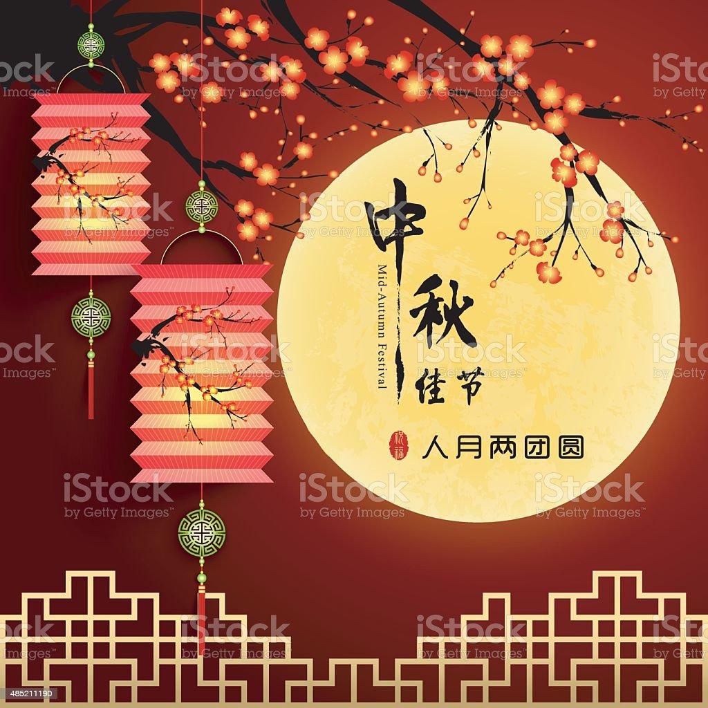 Mid Autumn Festival Background vector art illustration