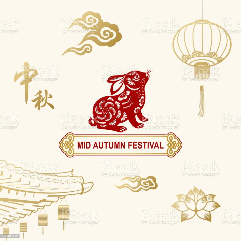 Mid Autumn Festival Elements vector art illustration