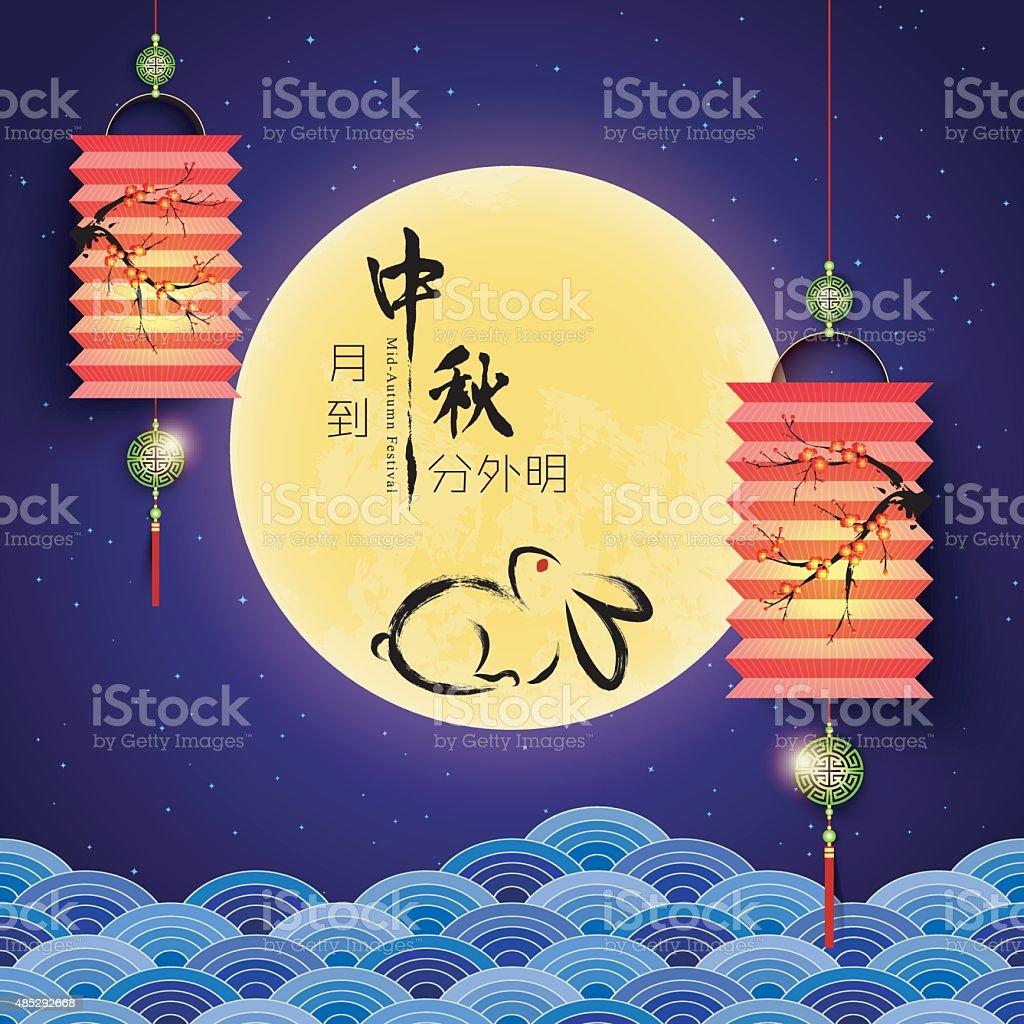 Mid Autumn Festival Full Moon Background vector art illustration