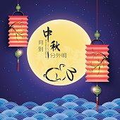 Mid Autumn Festival Full Moon Background