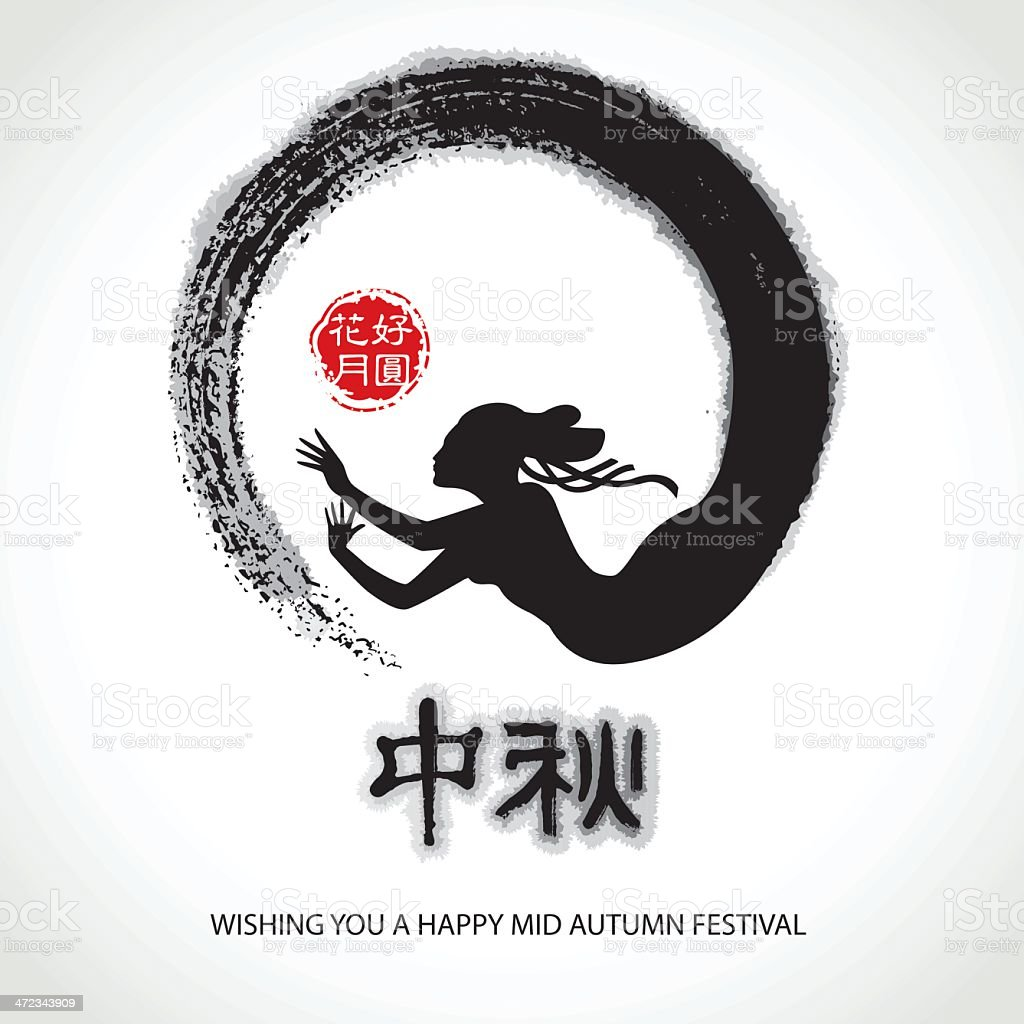 Mid Autumn Festival royalty-free stock vector art
