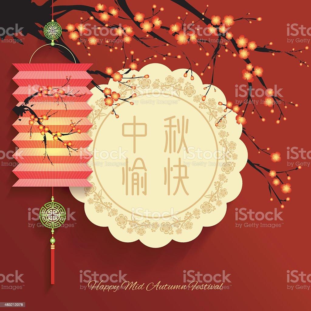 Mid Autumn Festival with Lantern Background vector art illustration