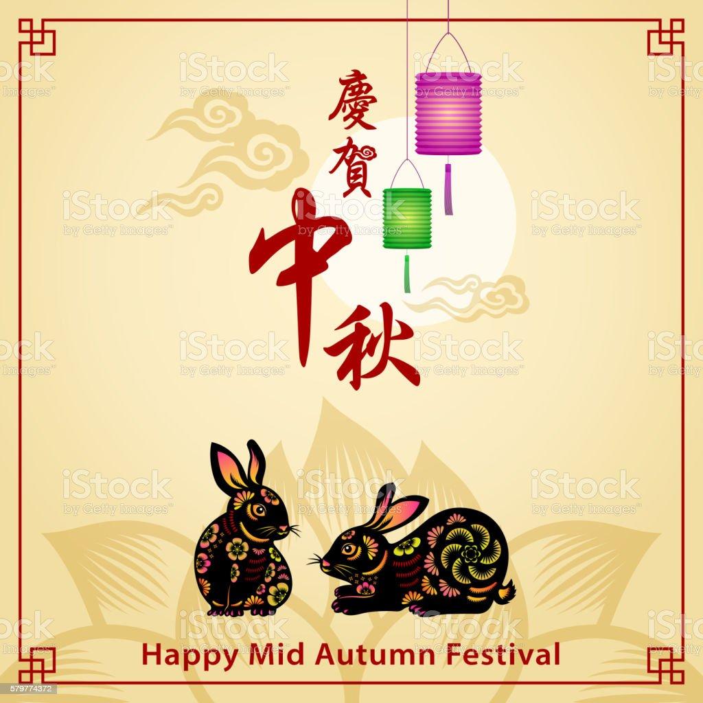 Mid Autumn Lanterns & Rabbits vector art illustration