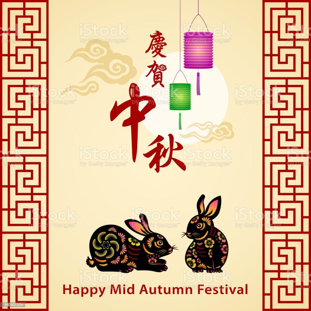 Mid Autumn Rabbits & Lanterns vector art illustration