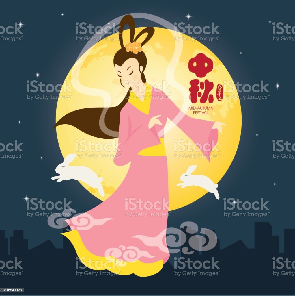 Mid-autumn festival illustration of Chang'e (moon goddess) and bunny with full moon. Caption: Mid-autumn festival, 15th august vector art illustration