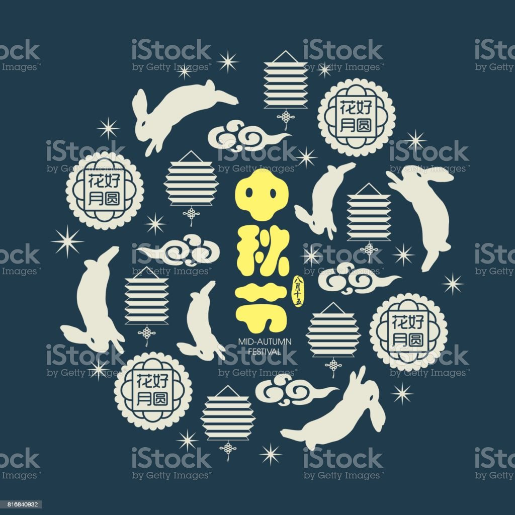 Mid-autumn festival illustration with bunny, moon cakes, lantern and cloud element. Caption: Mid-autumn festival, 15th august vector art illustration
