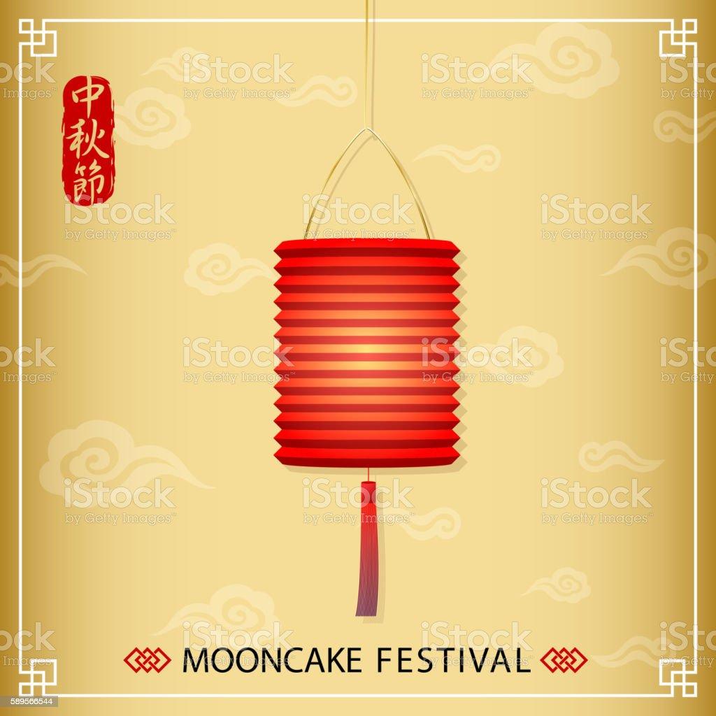 Mid-Autumn Festival Paper Lantern vector art illustration