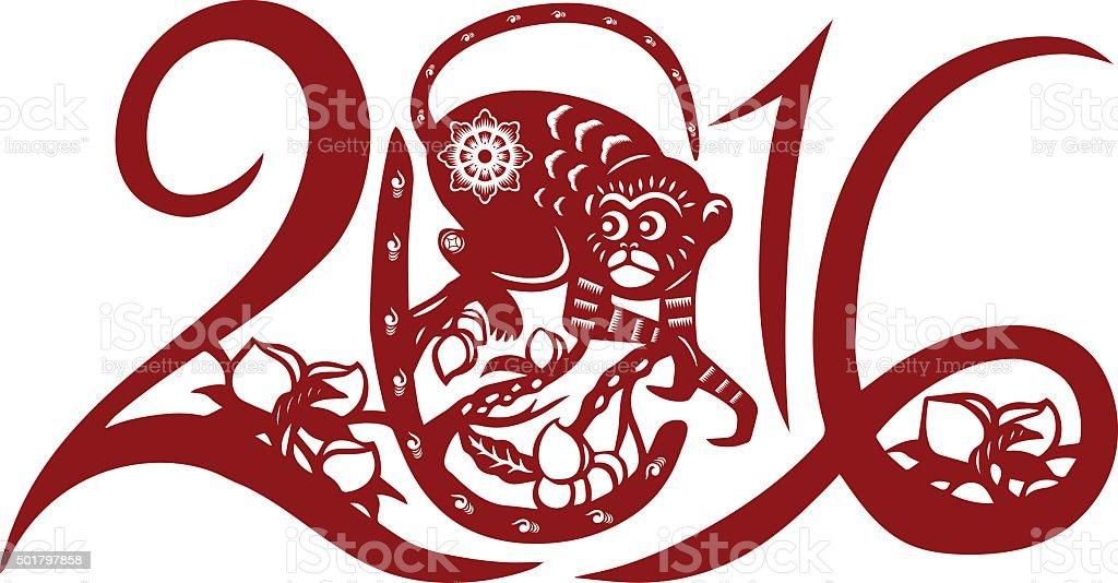 Monkey 2016 vector art illustration
