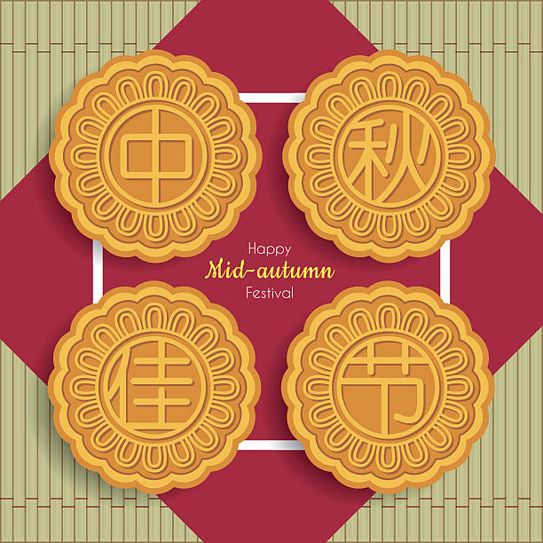 Moon Cake Clip Art, Vector Images & Illustrations - iStock