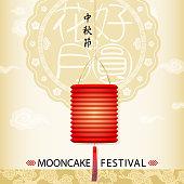 Mooncake festival background