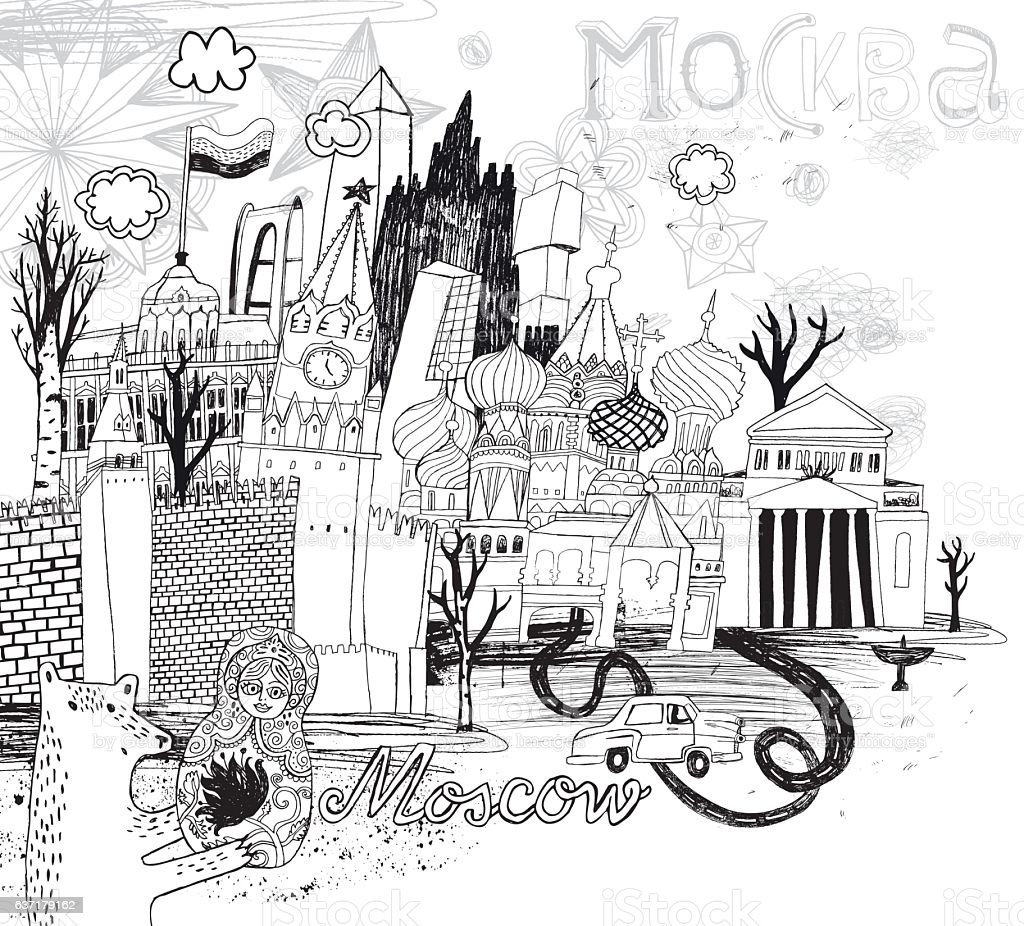 Moscow in Russia vector illustration vector art illustration