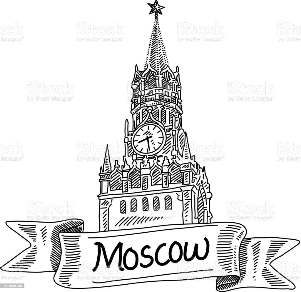 Moscow Kremlin, Drawing vector art illustration