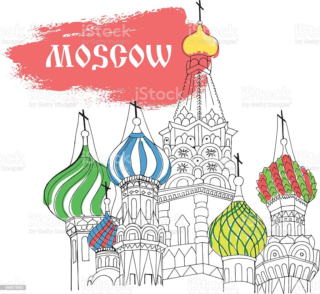 Moscow, Red Square, cathedral in colorful sketch style vector art illustration