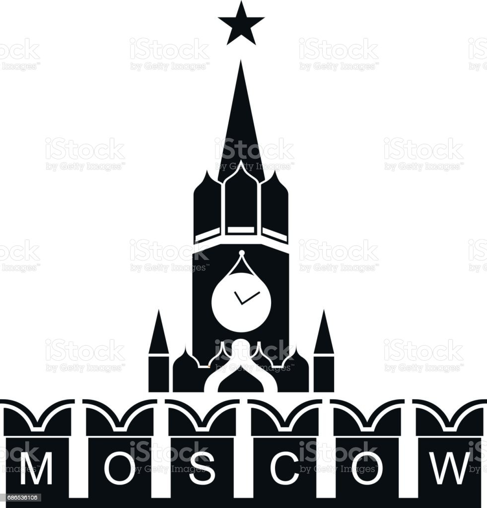 Moscow. Red Square. Moscow Kremlin. vector art illustration