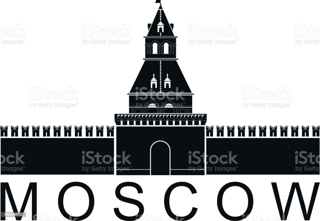 Moscow. Red Square. The Taynitskaya Tower of the Moscow Kremlin. vector art illustration
