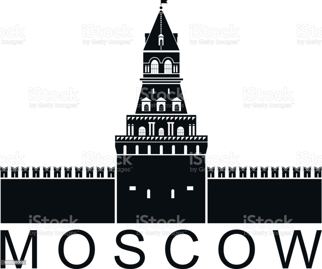 Moscow. Red Square. The towers of the Moscow Kremlin. vector art illustration