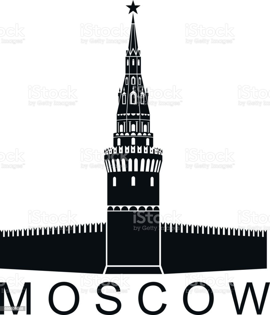 Moscow. Red Square. The water tower of the Moscow Kremlin. vector art illustration