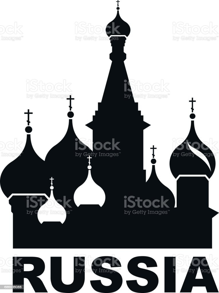 Moscow. Red Square. vector art illustration