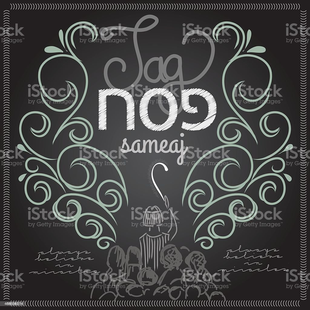 Moses the escape from egypt blackboard composition vector art illustration
