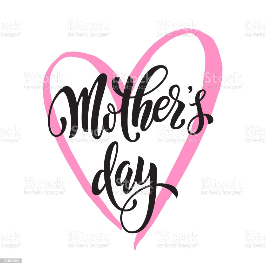 Mothers Day greeting card with heart shape. vector art illustration