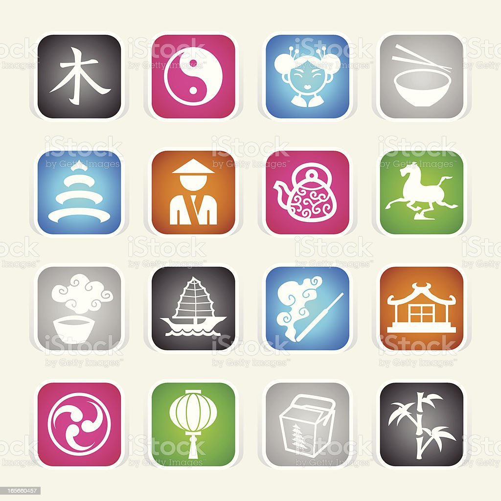 Multicolor Icons - China royalty-free stock vector art