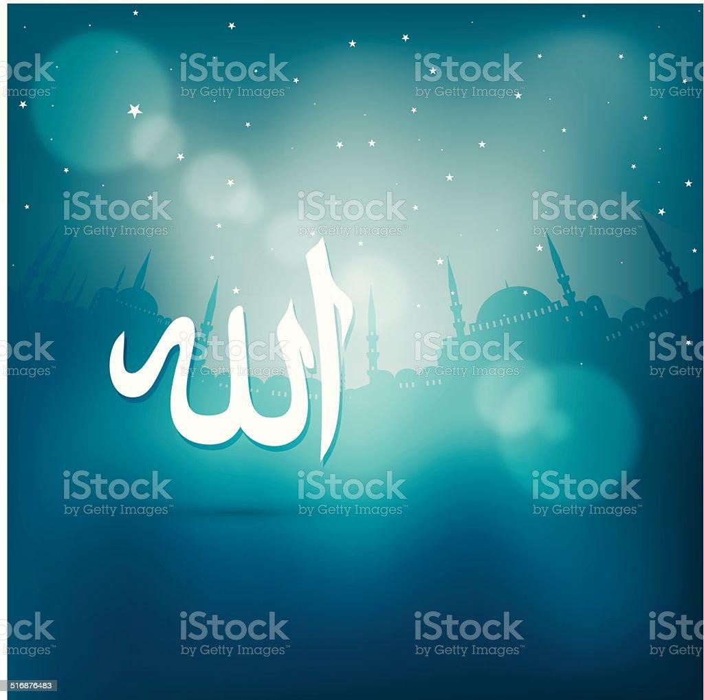 Name of God in Arabic vector art illustration