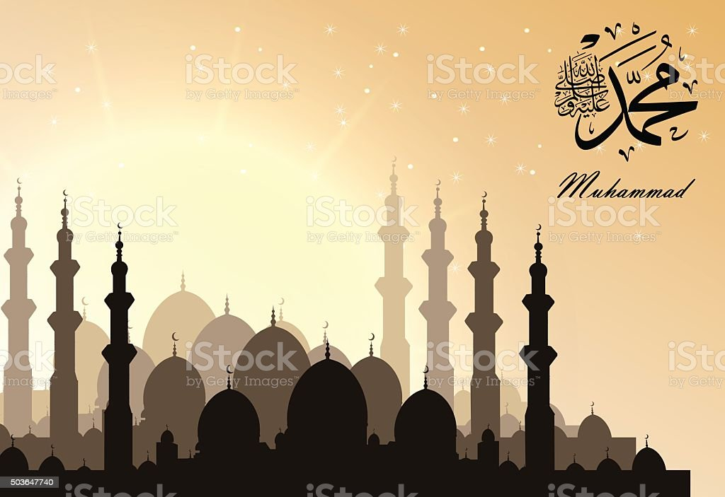 name of the Prophet Muhammad Peace be upon him, vector art illustration