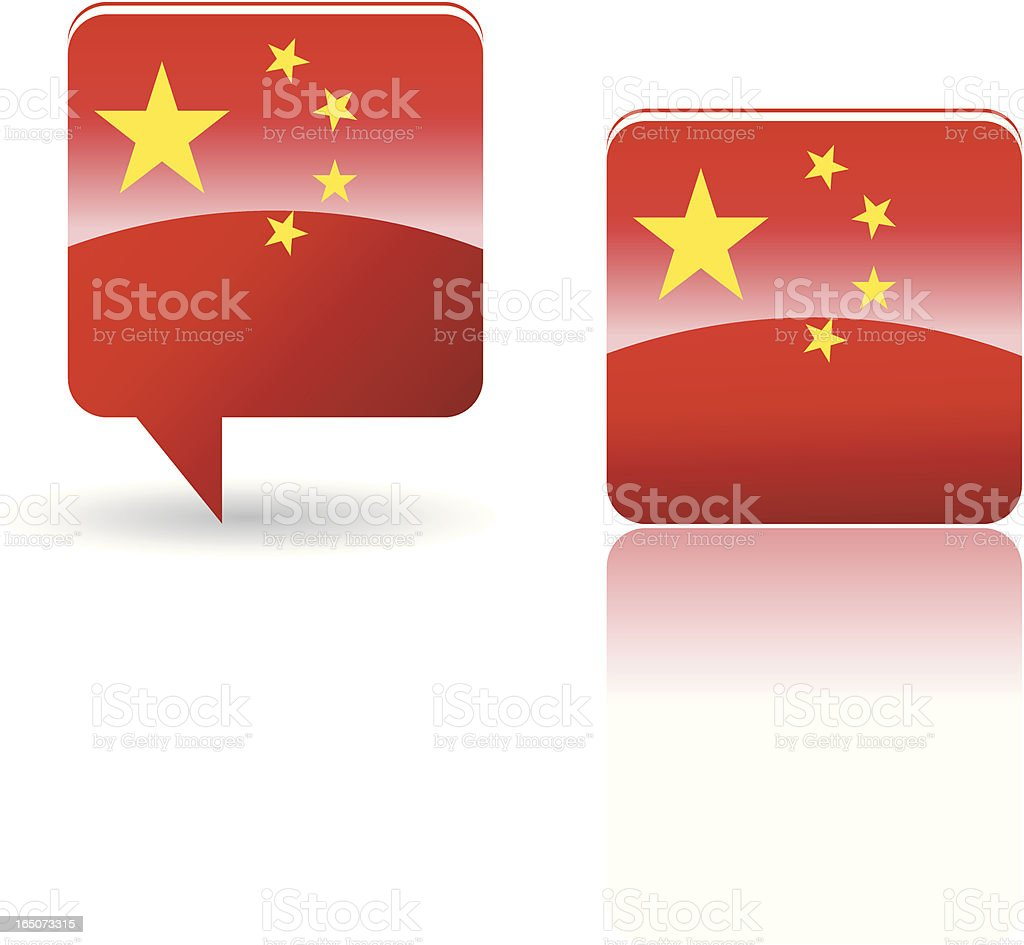 National Flag of China royalty-free stock vector art