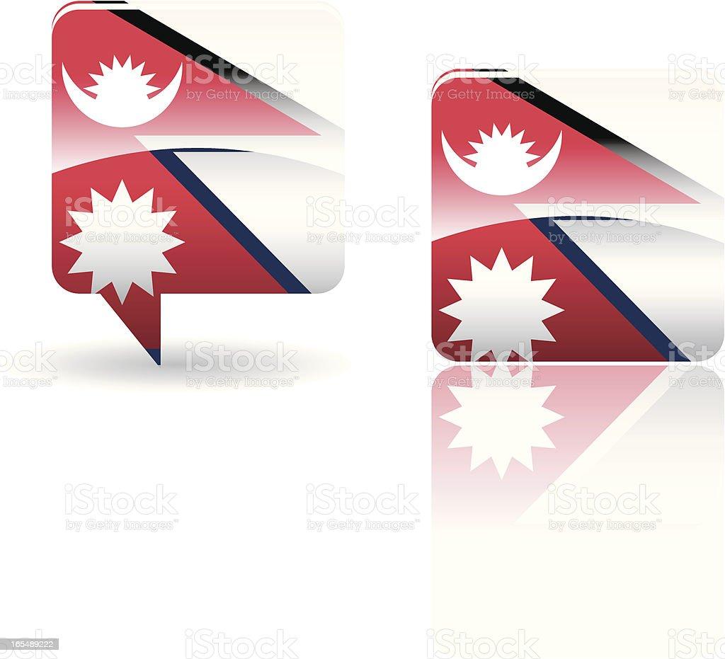 National Flag of Nepal royalty-free stock vector art