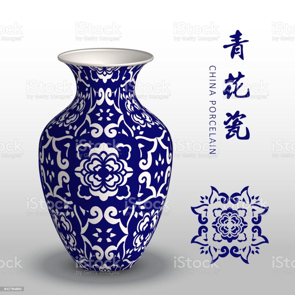 Navy blue China porcelain vase curve cross flower kaleidoscope vector art illustration