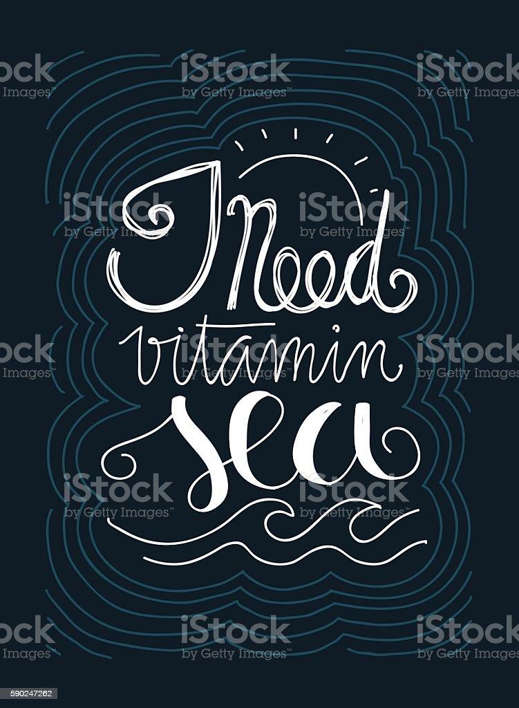 I need vitamin sea lettering vector art illustration