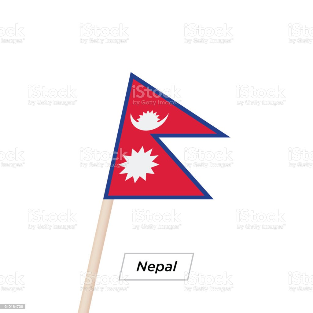 Nepal Ribbon Waving Flag Isolated on White. Vector Illustration. vector art illustration