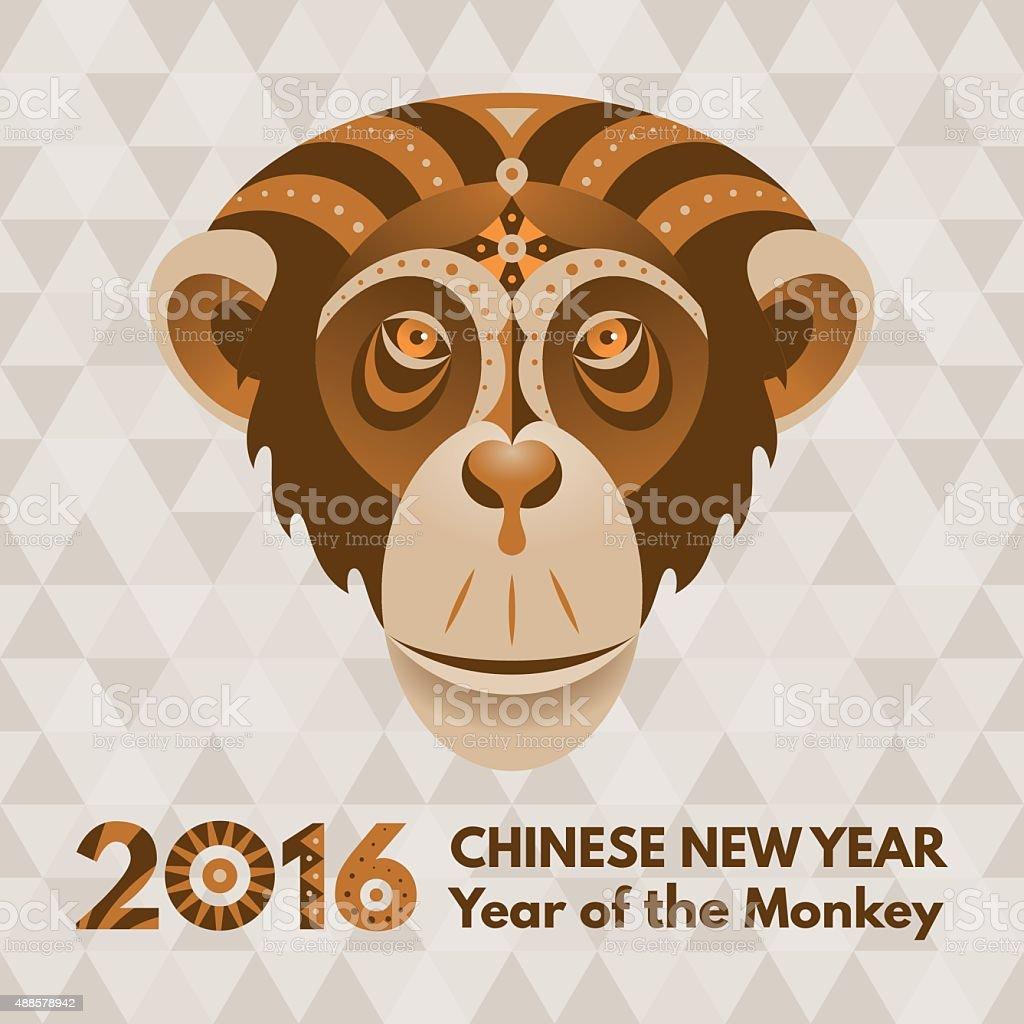 New Year 2016 greeting card vector art illustration