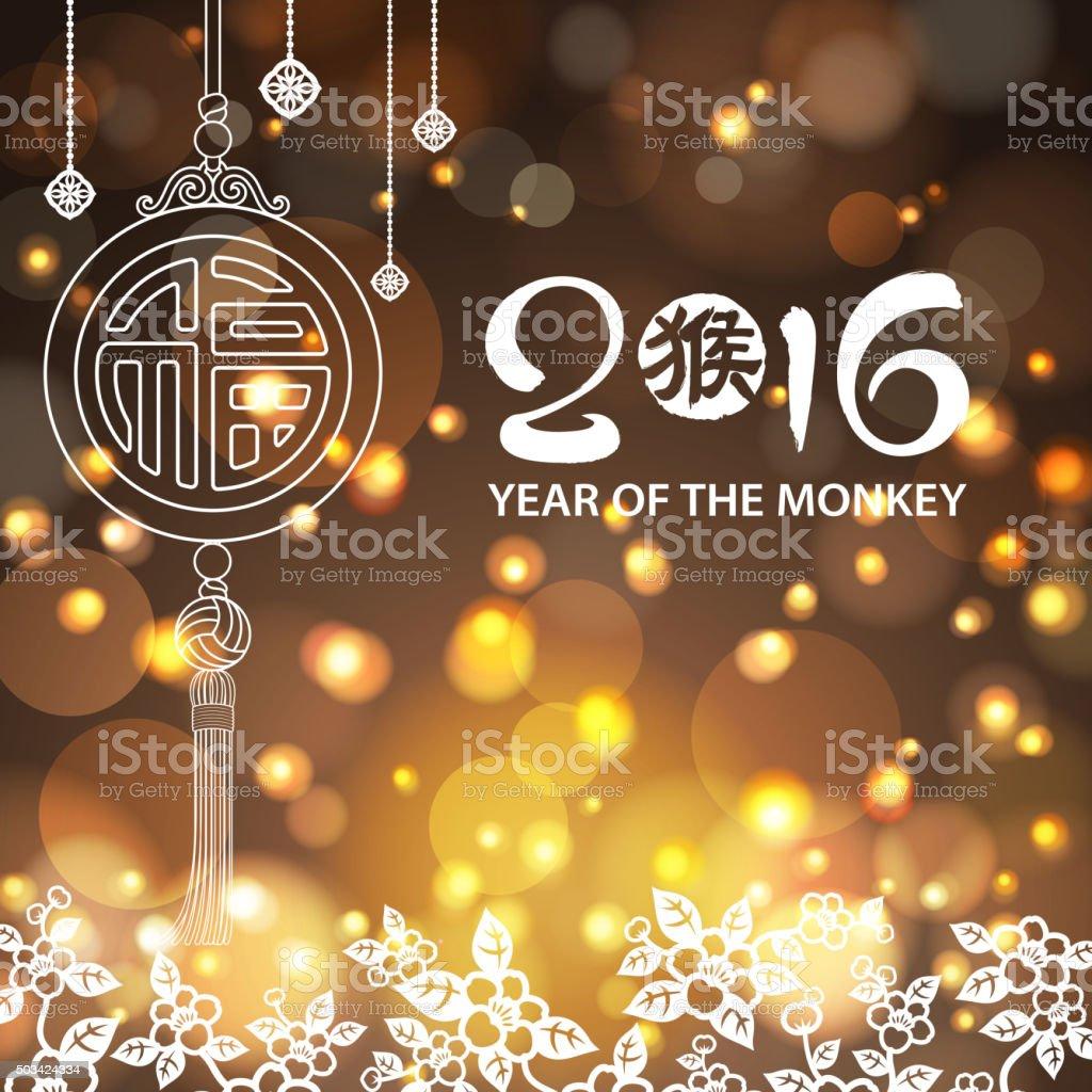 New year 2016 pendant vector art illustration