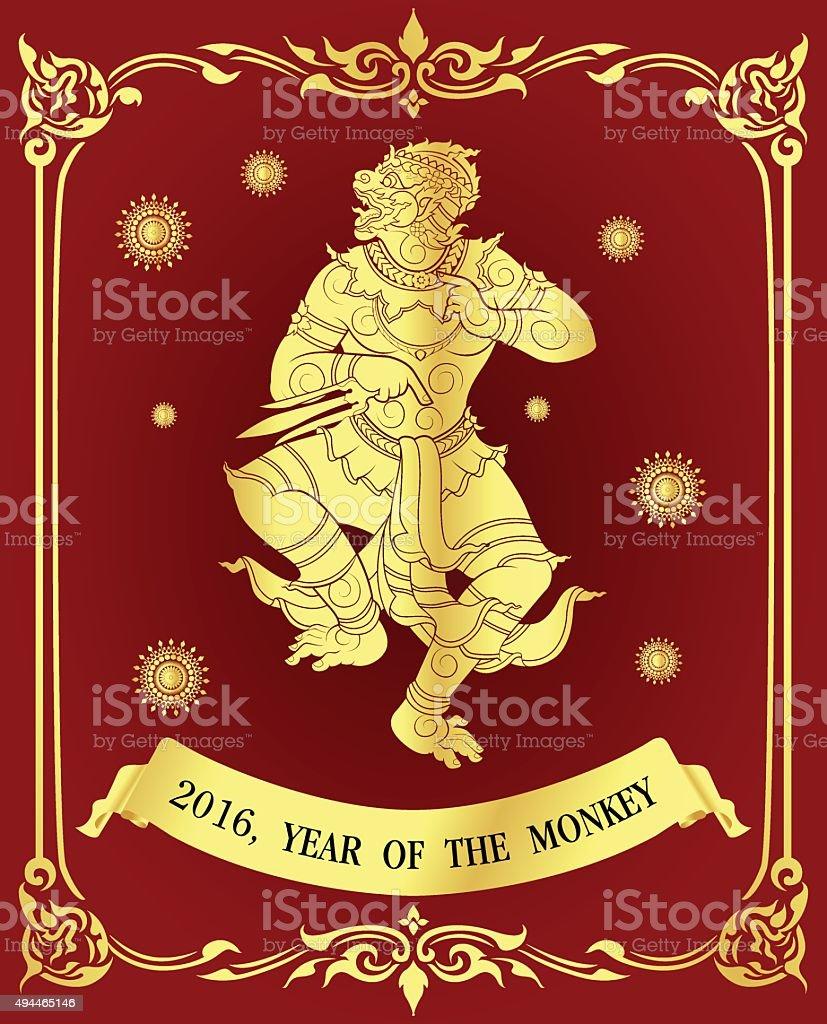 ์New year card in Thai art vector art illustration
