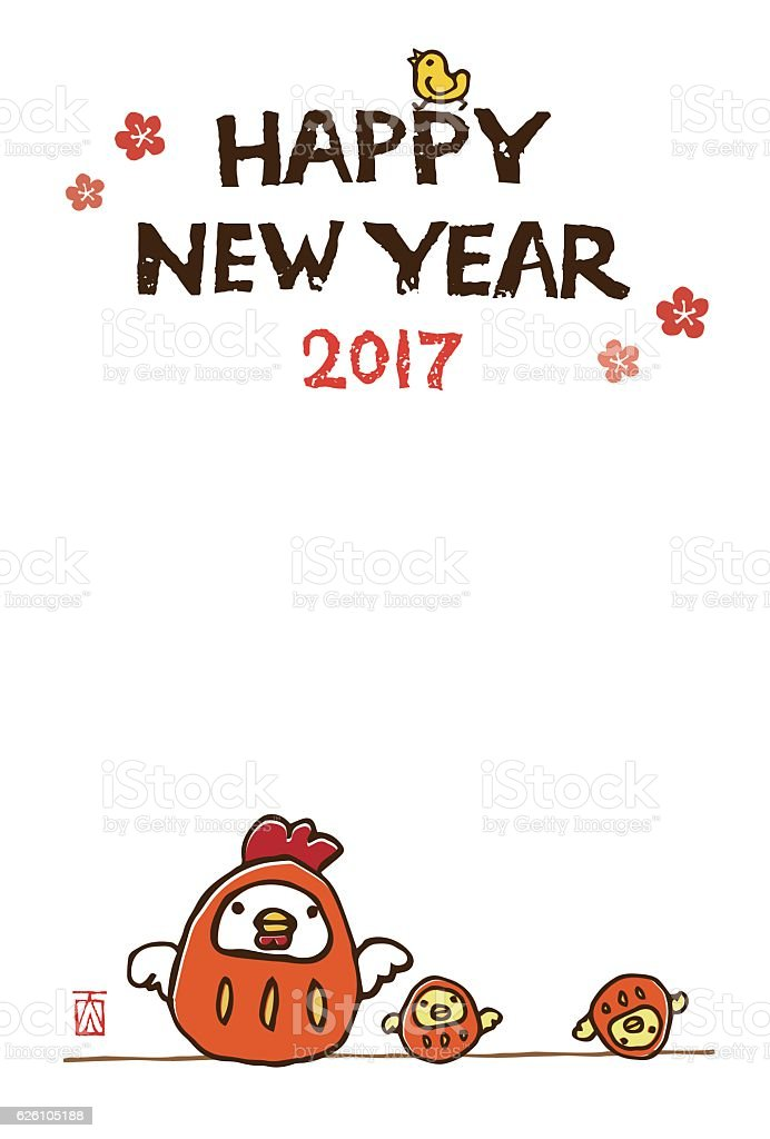 New Year card with chicken tumbling dolls vector art illustration