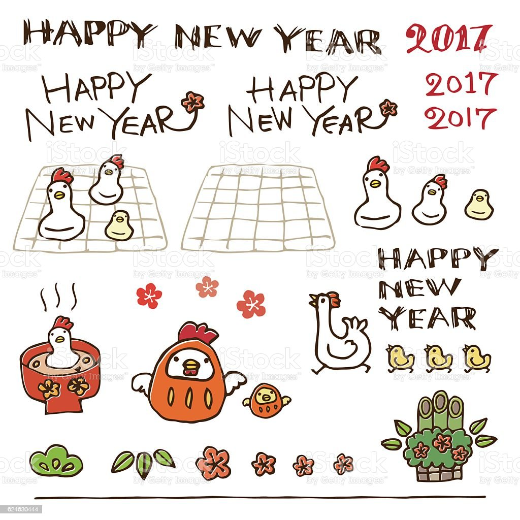 New year elements for year of the rooster vector art illustration