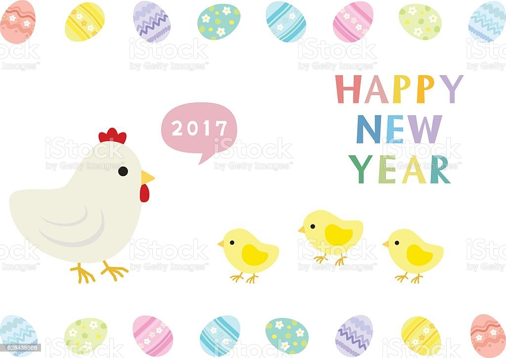 New Year greeting card with cute cock and chick. 2017 vector art illustration