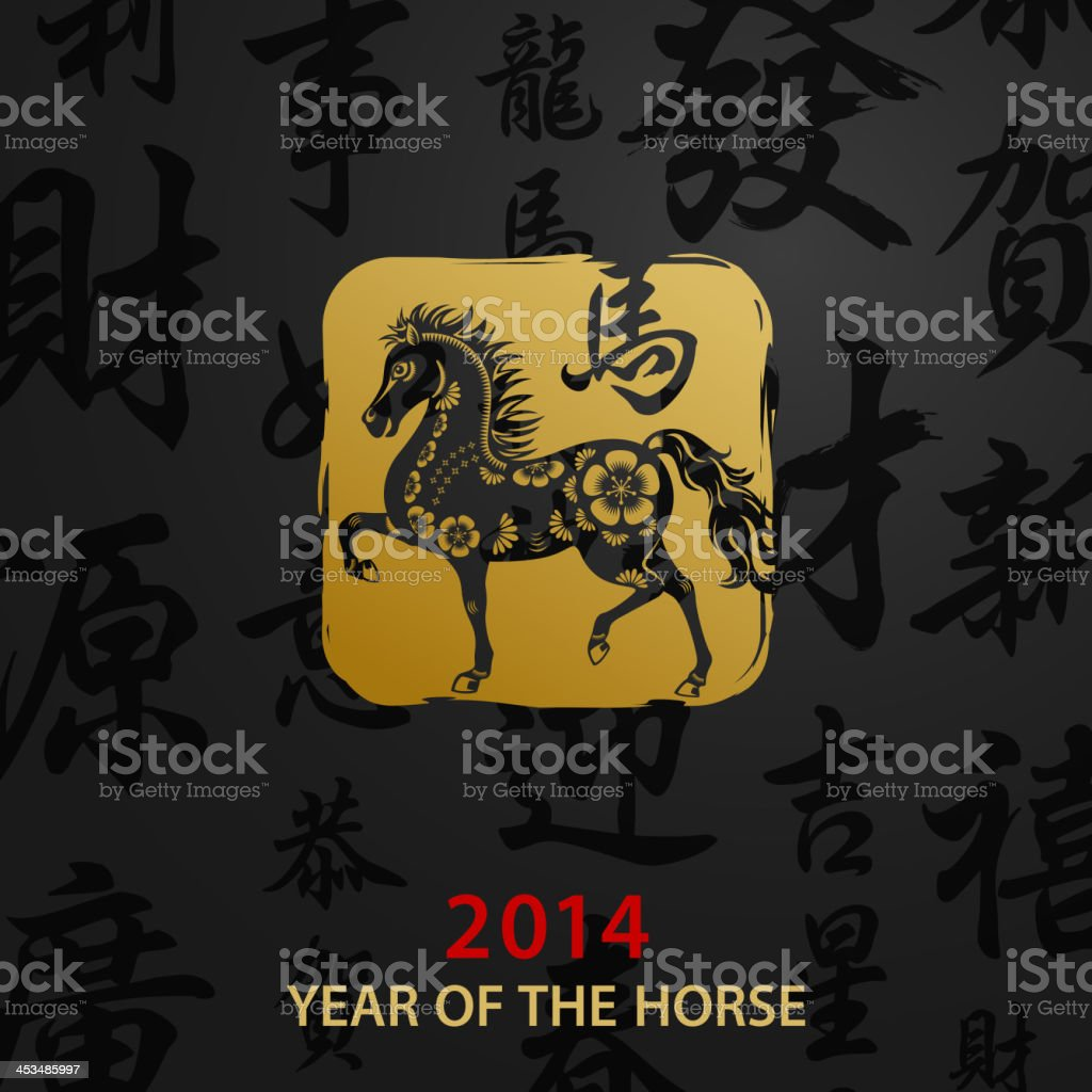 New Year Horse Stamp in Chinese Calligraphy Background royalty-free stock vector art