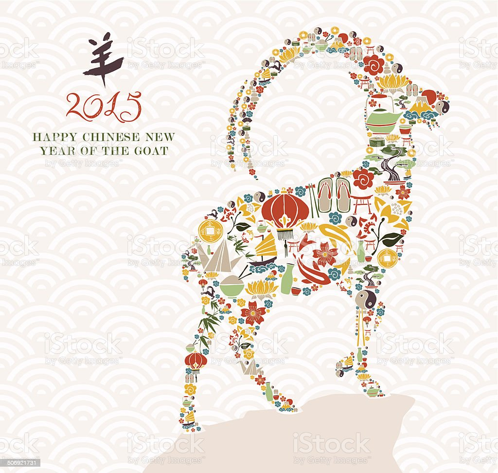 New year of the Goat 2015 vector art illustration