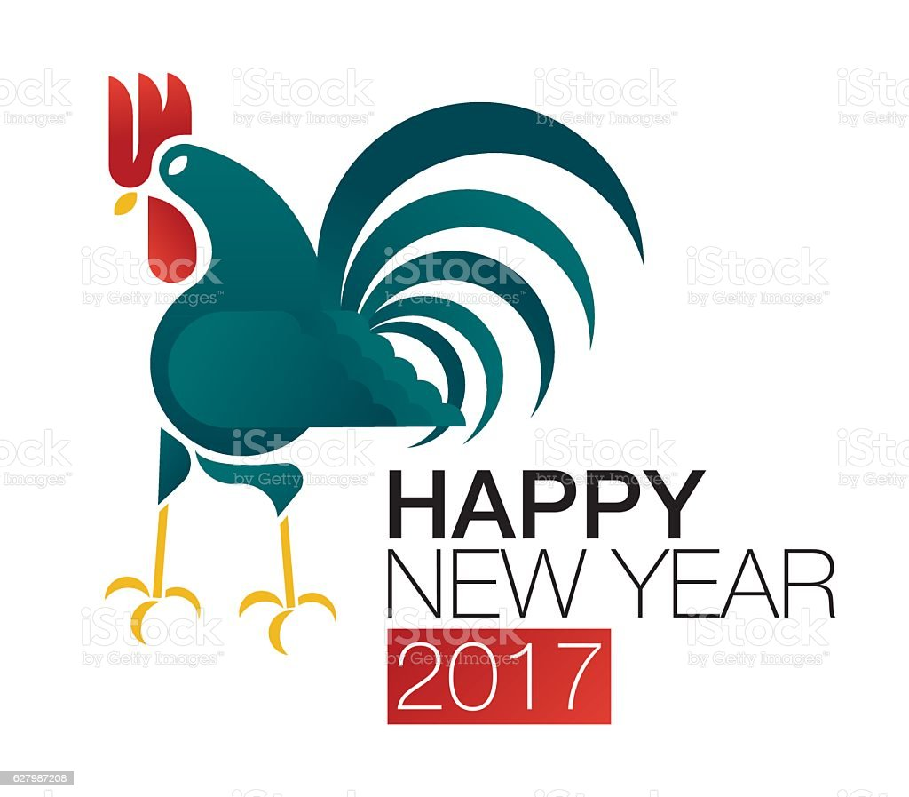New Year Rooster 2017 royalty-free stock vector art