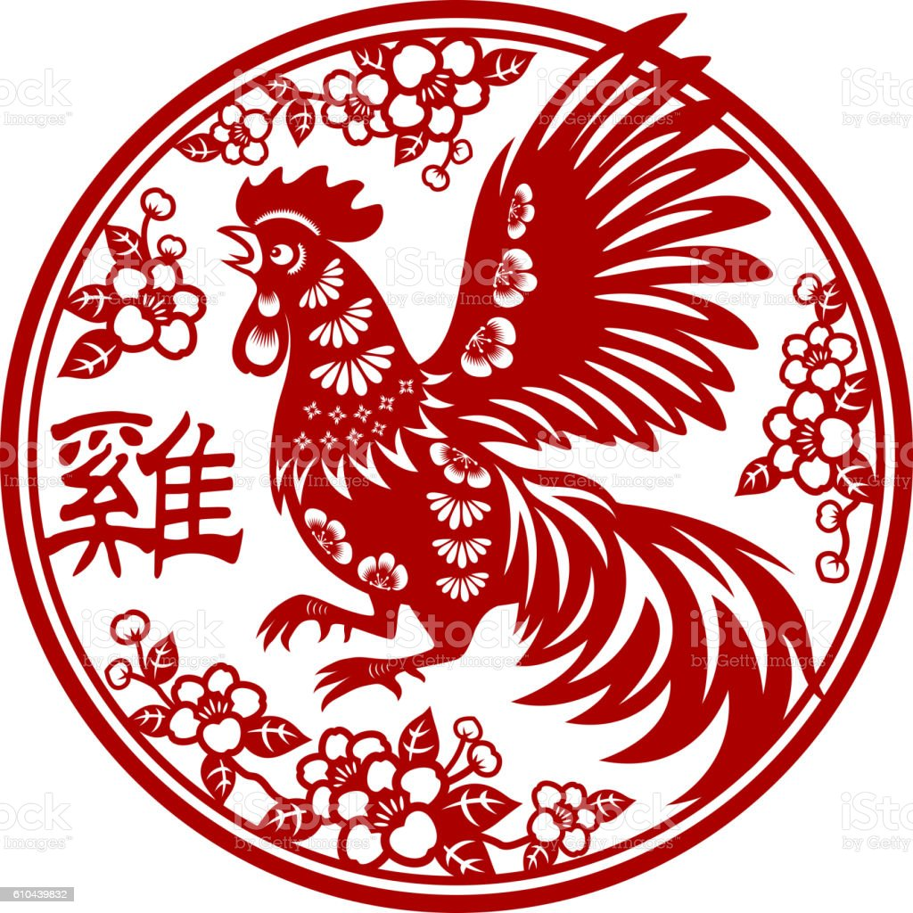 New Year Rooster Paperart stock vector art 610439832 | iStock
