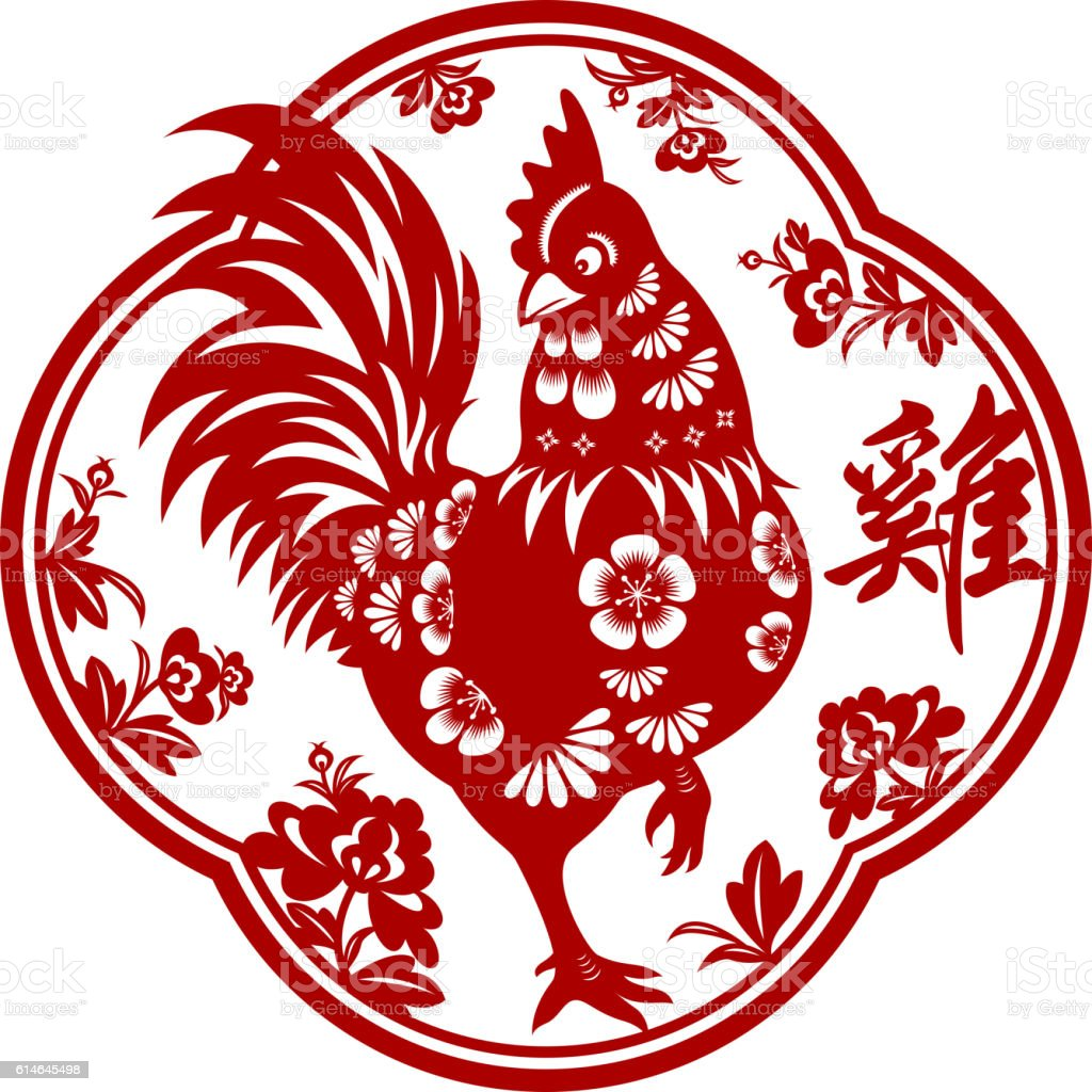 New Year Rooster Paperart vector art illustration