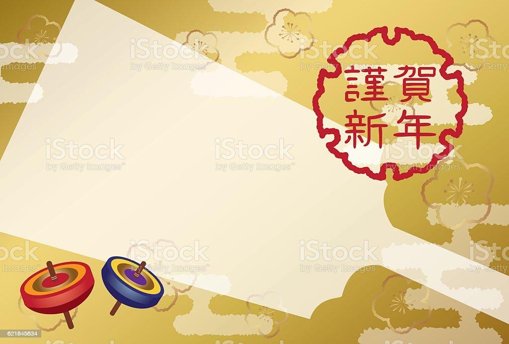 New Year's card design vector art illustration