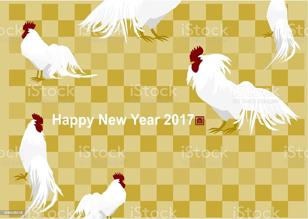New Year's card(Year of the Rooster) vector art illustration