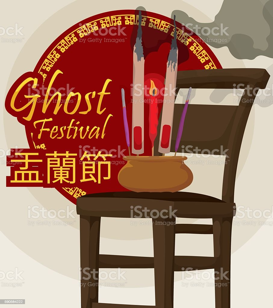 Offerings in Favorite Chair of Ancestor in Ghost Festival vector art illustration