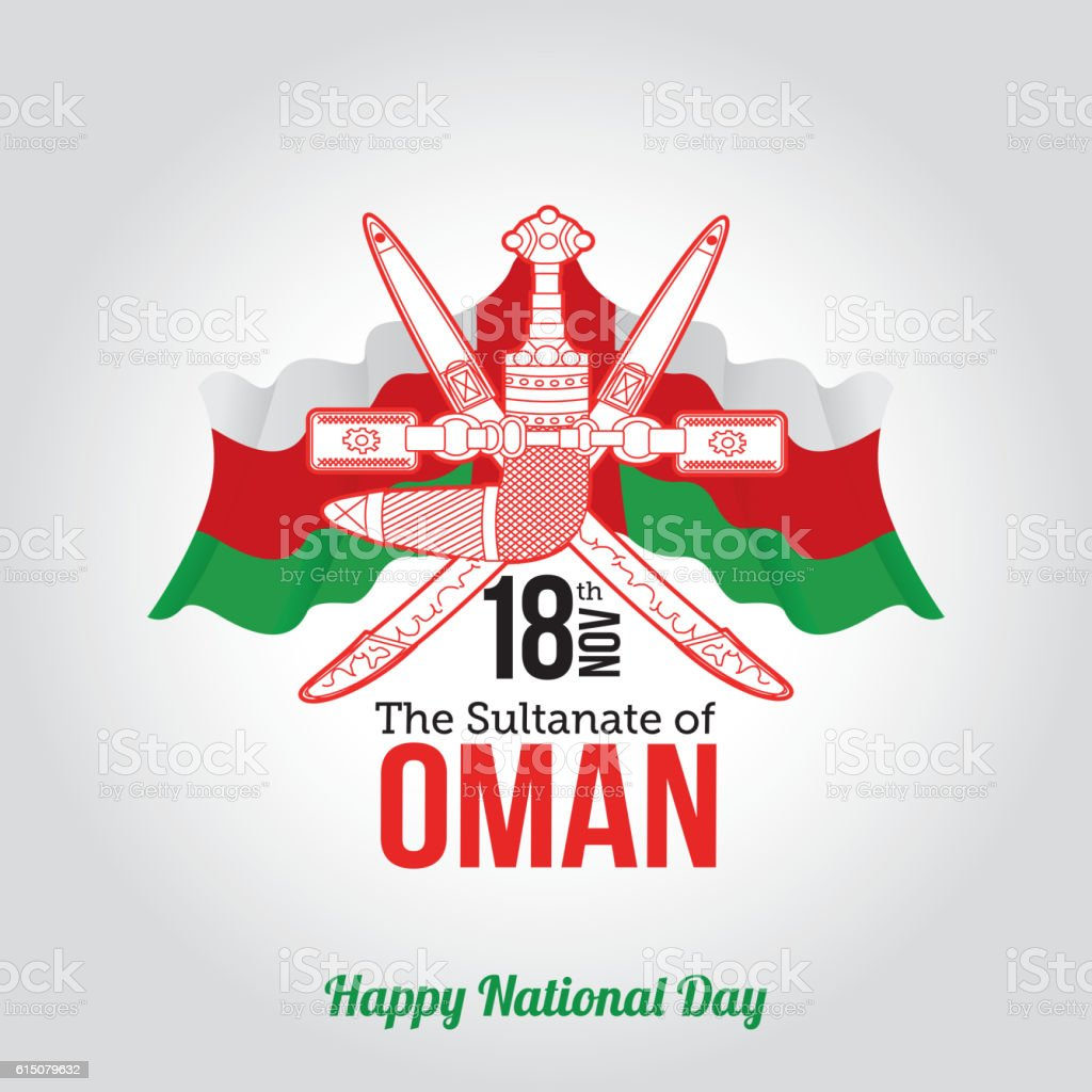 Oman National Day Celebration vector art illustration