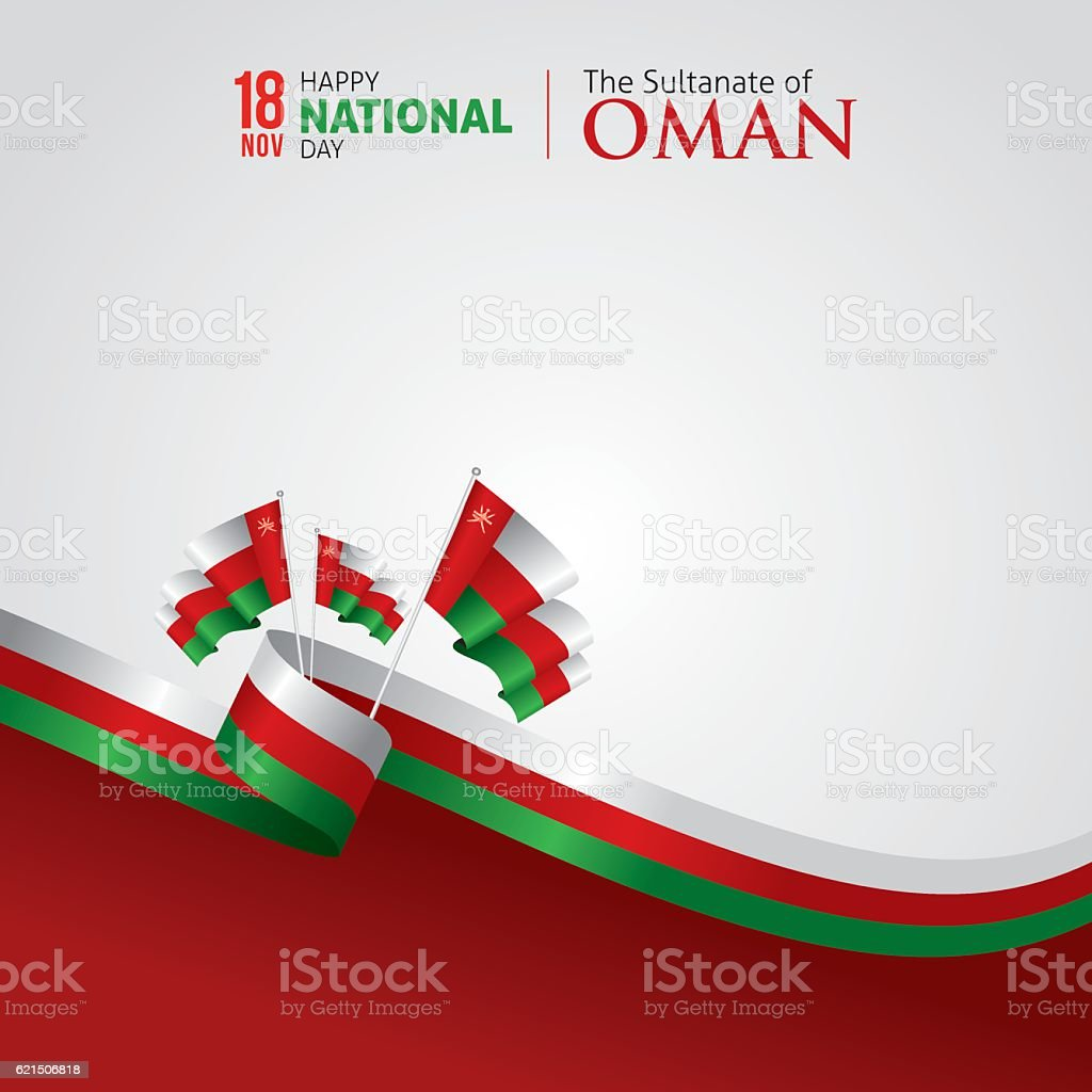 Oman National Day vector art illustration