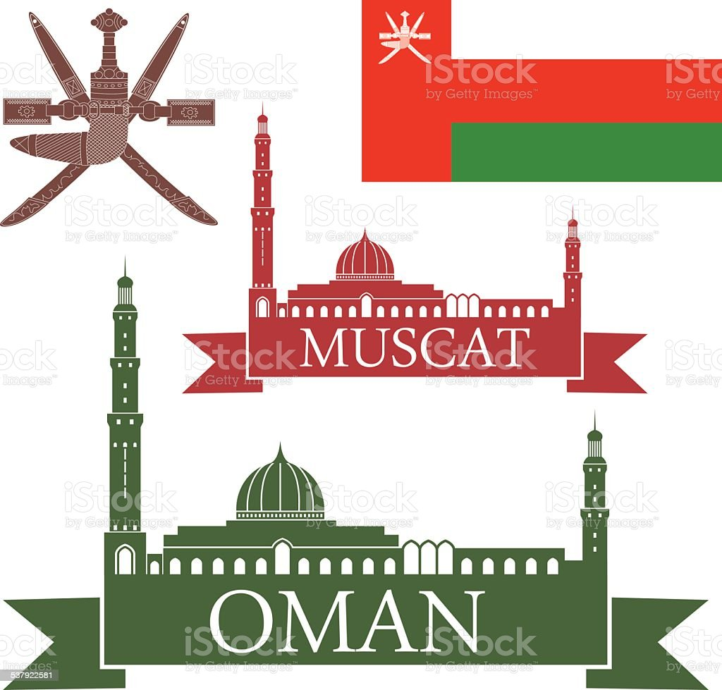Oman vector art illustration